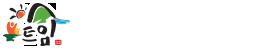 함안군마을리더연합회-트임